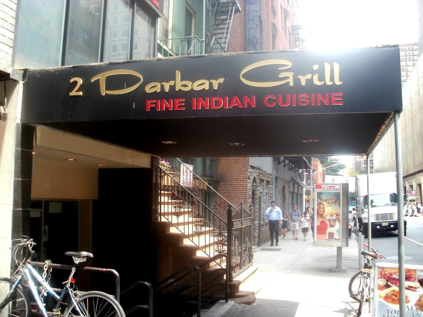Midtown Blogger Manhattan Valley Follies Darbar Grill
