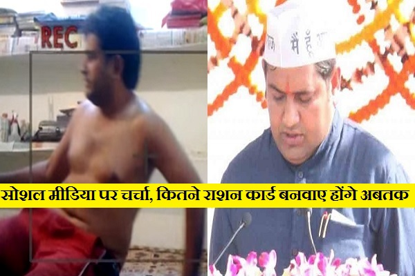 sandeep kumar sex scanda latest news