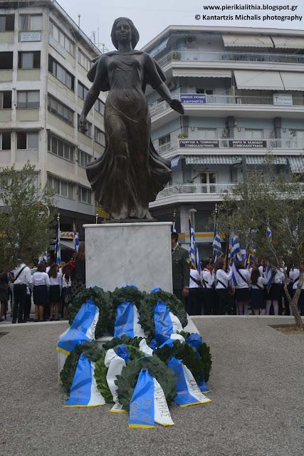 Ανάκρουση Εθνικού Ύμνου στην κατάθεση στεφάνων για την επέτειο εορτασμού απελευθέρωσης της Κατερίνης. 16-10-16
