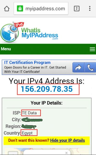 افضل تطبيق VPN للتصفح الامن والتخفى للكمبيوتر وهواتف الاندرويد 2.png