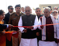 New Building Of Kalam Agriculture College, Inaugurated by Nitish Kumar