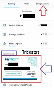 How to open account in paytm payment bank Debit card