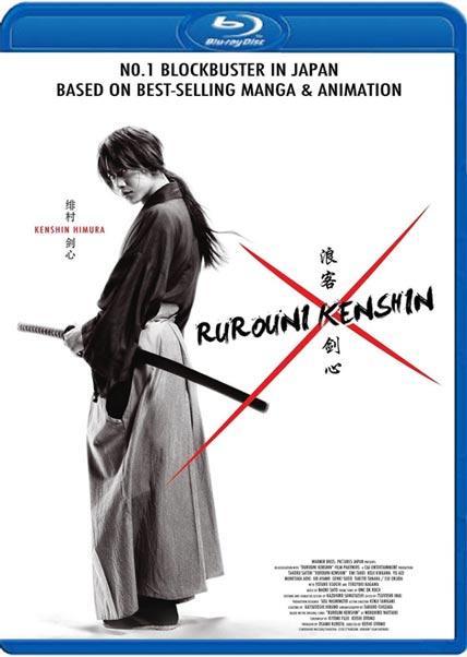 Rurouni kenshin (2012) 720p bluray free download | rurouni kenshin.