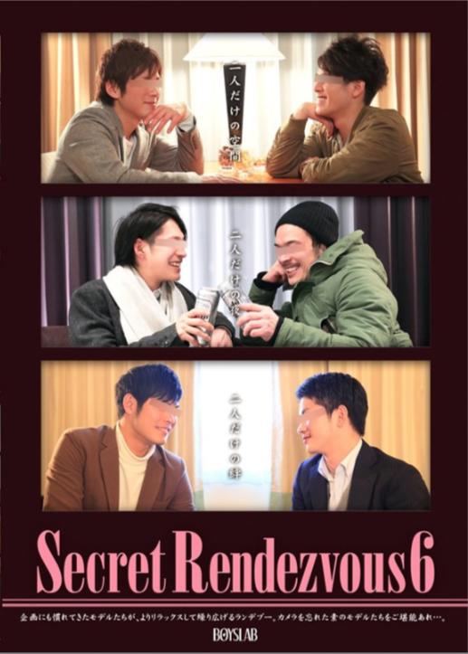 Secret Rendezvous 6 Cover Front