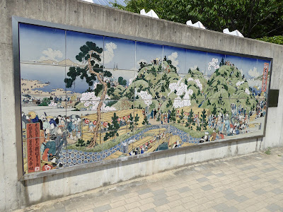 天保山公園「浪花天保山風景」(歌川貞升 画)