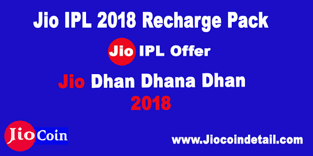 Jio IPL 2018, Jio News, My Jio App, Jio TV App, Jio TV, Reliance Jio, Jio, Jio IPL 2018 Recharge pack, Jio IPL Offer 2018, Jio IPL Plan, Jio IPL Ad.