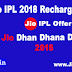 Jio IPL 2018 Recharge pack: 102 GB data for Rs 251, and much more