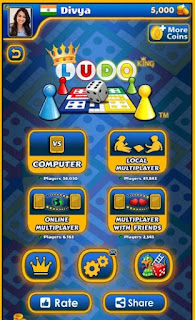 Ludo King Download Game ludo main menu
