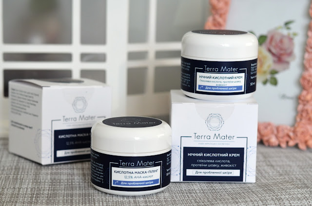 Terra mater кислотный пилинг и ночной крем для проблемной кожи
