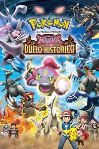 Pelicula 1-Temporada 18-Pokémon-El Gran Genio De Los Anillos Hoopa-latino