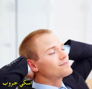 الهدوء سمة من سمات النجاح وتعبير عن شخصية قوية ومتماسكة The calm feature of success