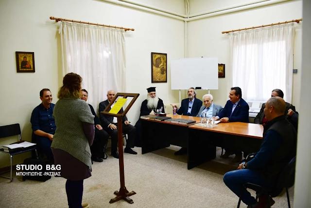 Κατατακτήριες εξετάσεις της Σχολής Βυζαντινής Μουσικής της Ιεράς Μητροπόλεως Αργολίδας
