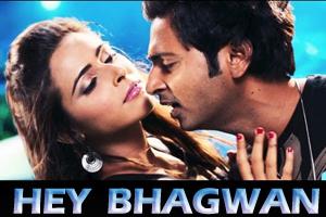 Hey Bhagwan