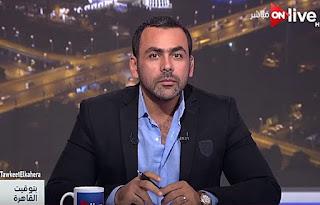 برنامج بتوقيت القاهرة حلقة الأحد 22-10-2017 مع يوسف الحسينى و حالة اللا مهنية التى أصابت الإعلام و مستقبل الاتحاد الأوروبي في ظل التغيرات الإقليمية - الحلقة الكاملة