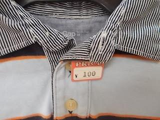 100円子供服ギャップ100㎝
