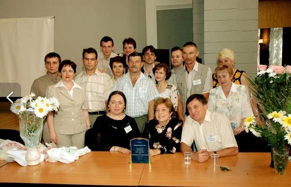 Коллектив Витаминного центра