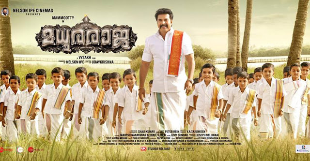 Madhuraraja Movie