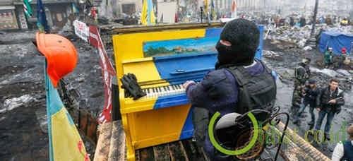 Kiev, Ukraina, 2013