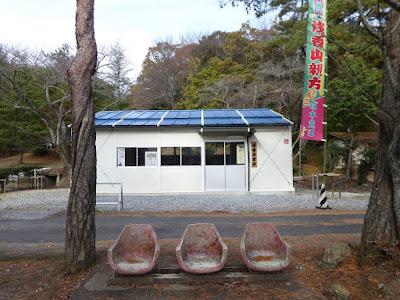 くろんど池 くろんど荘 浅香山部屋大阪場所宿舎
