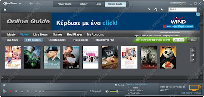 RealPlayer, Audio, Converter, Multimedia, Video, Windows, Windows 7