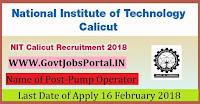 National Institute of Technology Calicut Recruitment 2018 – Pump Operator