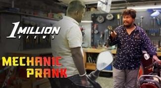 Mechanic Prank In Kovai | Prank video | Tamil prank show