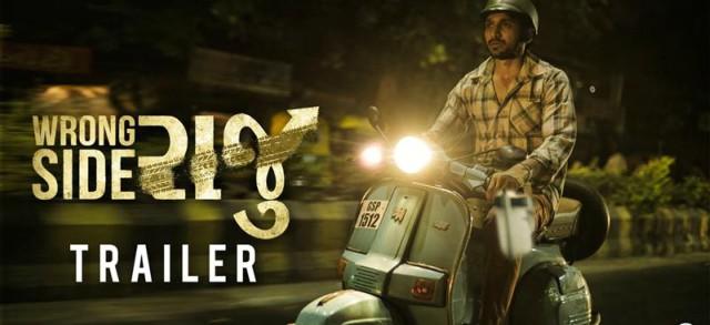 Wrong Side Raju Movie Trailer
