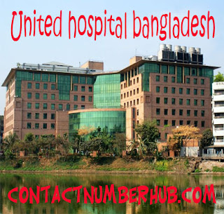 United Hospital Dhaka Contact Number