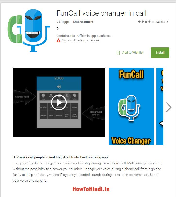 Top 5 voice changing application for calling in android