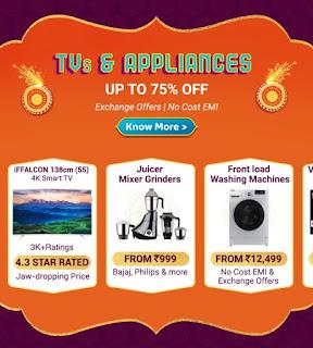 Flipkart Big Diwali Sale 2018 Best Offers, Big Diwali Sale mobile offers 1