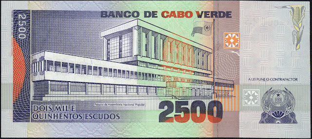 Cape Verde 2500 Escudos banknote 1989 Palace of the People's National Assembly