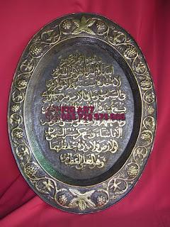 Kaligrafi Islam Allah Muhammad Tembaga Kuningan