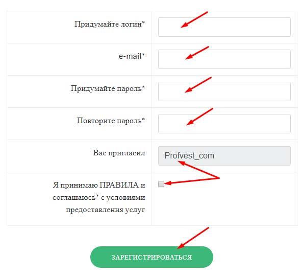 Регистрация в Omibit 2