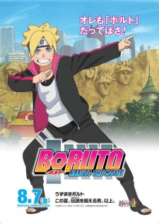Download Boruto Naruto the Movie Subtitle Indonesia