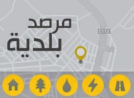 http://www.tunelyz.com/2014/07/communique-al-bawsala-lance-son-nouveau.html