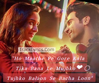 nazar-na-lag-jaaye-quotes-from-song-2018-stree-movie-lyrics