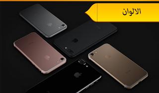 i phone7 and i phone7plus  السعر والمواصفات