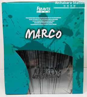 Figuarts Zero Marco the Phoenix de One Piece - ‎Tamashii Nations