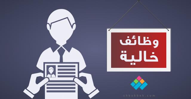 أكبر وظائف للمصرين الأكثر دخلآ حسب إحصائيات رسمية.