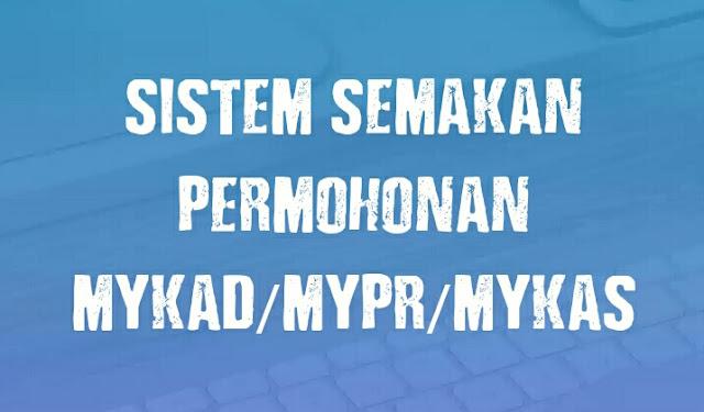 Semakan Permohonan MyKad Secara Online dan SMS