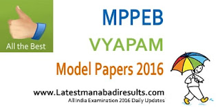 MP Vyapam Pahunt Model Papers 2016,Vyapam Pahunt Old Question Papers 2016 2015 2014 2013 2012, MP Vyapam Exam Sample Papers 2016 Download