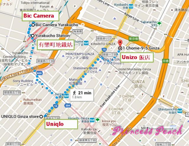 日本: 方便舒適的 HOTEL UNIZO Ginza-itchome (銀座, Tokyo, Japan)