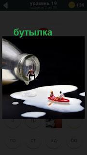 из лежащей бутылки человечек и на столе пятно молоко в котором лодка с людьми