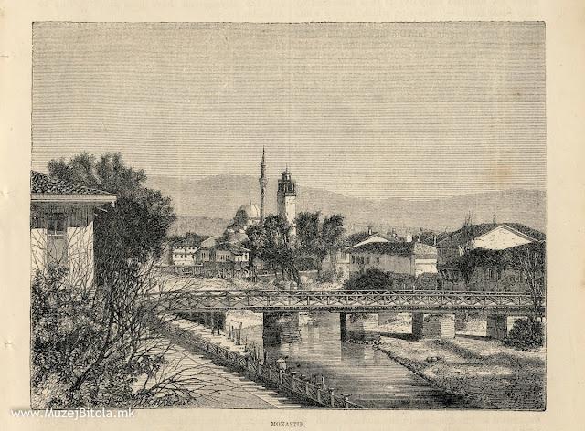 E.Therond, Monastir 1875 година. Литографија од Битола изработена од фотографија.