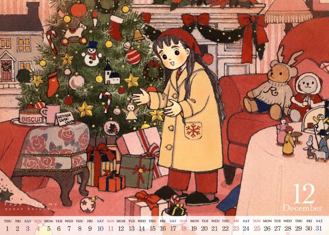 2016-12 Calendar Cocohana Haruno Nanae - Papa Told Me