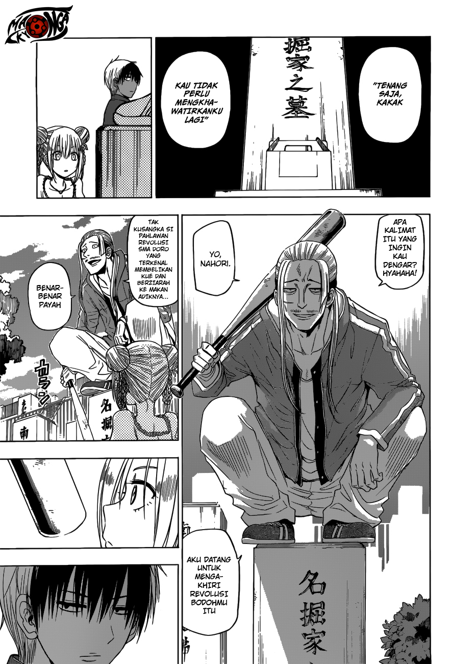 Hungry Marie Chapter 08-15