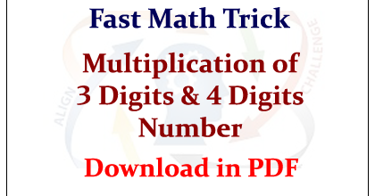 Math Trick For Multiplying Three Digit Numbers - how to multiply 3 ...