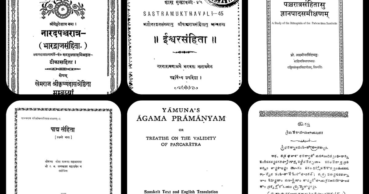 Vishnudut1926: 34 VAISHNAVA-SAMHITAS IN SANSKRIT AND TELUGU (with