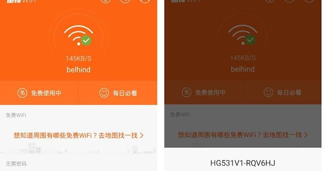 تطبيق 雷锋WiFi أو lei feng wifi