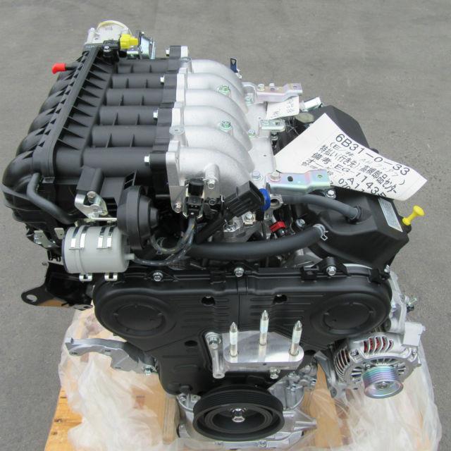 KP Gasket Mitsubishi 6B31 Engine Cylinder Head Gasket